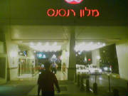 telaviv_night1.jpg